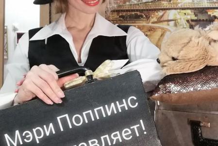 Елена Кандаурова