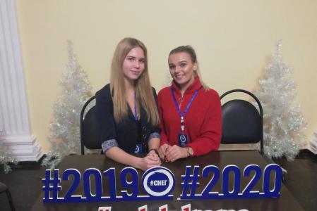 Валерия Горбунова и Яна Гусева