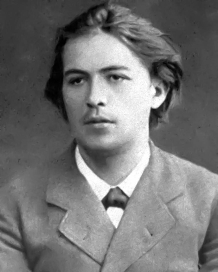 А.П. Чехов – выпускник Московского университета